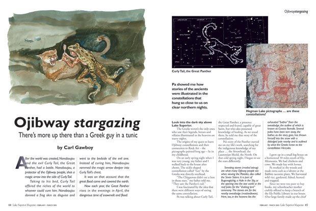 Ojibway Stargazing