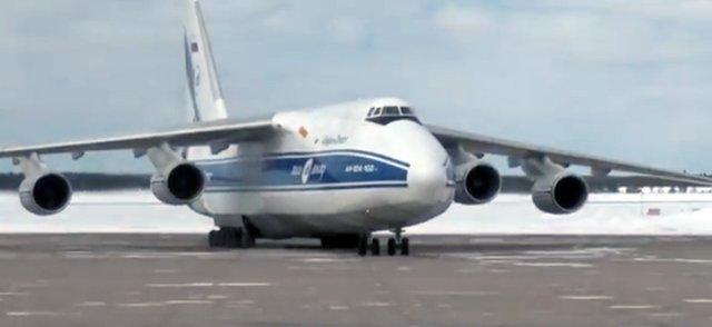 ATCTW.plane.1240.jpg