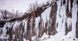 Casket Quarry Ice Climbing